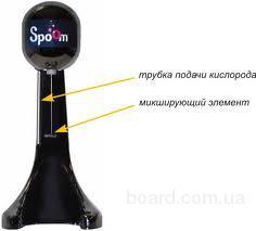 Кислородный миксер технология Спум.  Приготовление коктейля по...