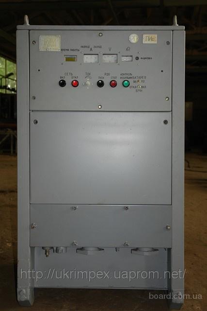 тпе 200 230 Зарядное для электровозов ТПЕ 200/230,ТПЕ 160/320,РЗУ РП