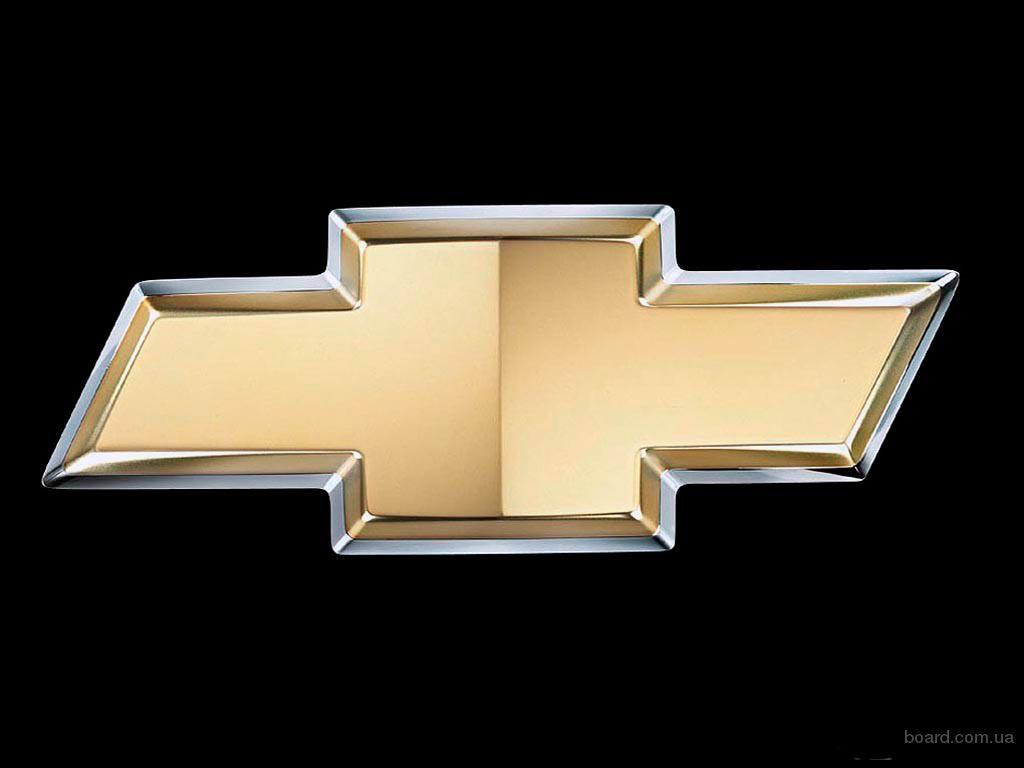 Самая новая оболочка Chevrolet EPC. …