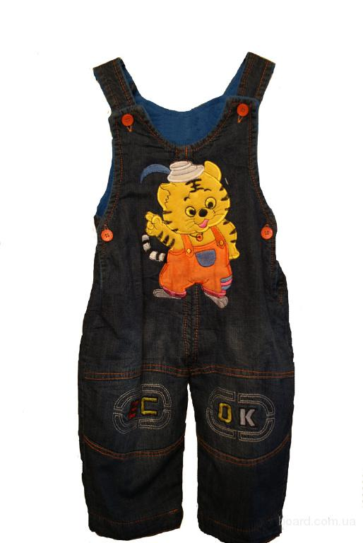 Интернет магазин детской одежды сток