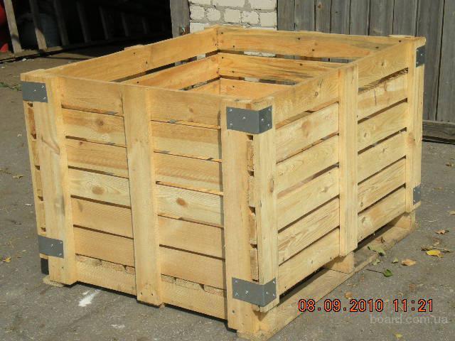 Продажа : Контейнер деревянный для хранения овощей и фруктов.