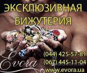 Evora, Интернет-магазин бижутерии, Аксессуары, Бижутерия, Подарки...