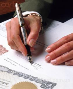 Подготовка и оформление документации