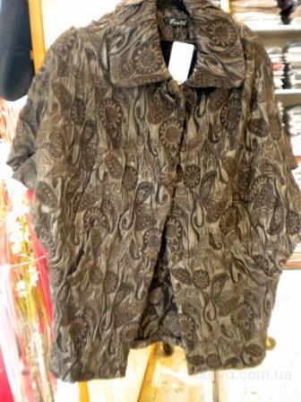 Модная Французкая Одежда и Обувь Оптом.