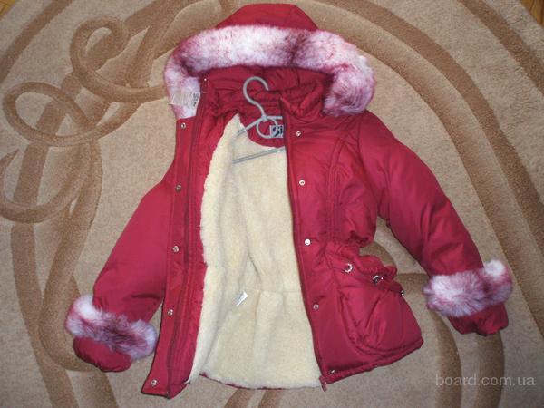 Read more.  Куртки мужские 2012, купить кожаные, зимние, осенние...