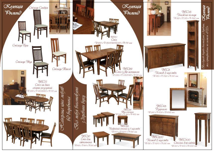 Деревянные мягкие стулья, деревянные ст