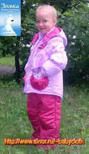 скидки: Верхняя Детская Одежда Оптом В