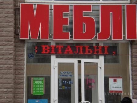 """"""",""""www.board.com.ua"""