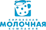 Кировская молочная компания — это натуральная молочная продукция от производителя.