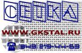 Сетка ГОСТ 3826-82 тканая сталь 12х18н10т.
