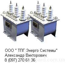 трансформаторы напряжения НТМИ-6, НТМИ-10 - 2.