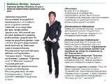 """""""Вкусное здоровье"""" Кулинарная школа с диетологом"""