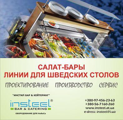 Куплю Игровые Автоматы Казахстан