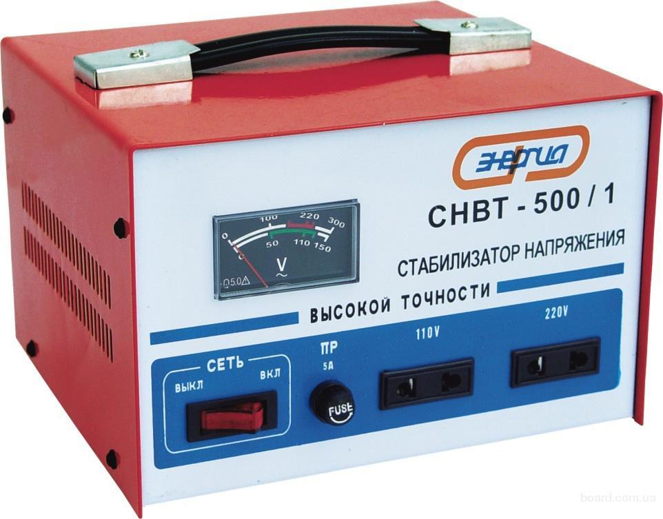 Однофазный бытовой стабилизатор напряжения Энергия-500 на 300-400...