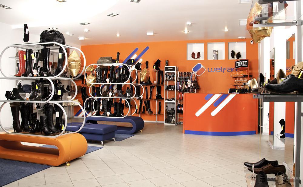 Интернет Магазин Обуви Welfare