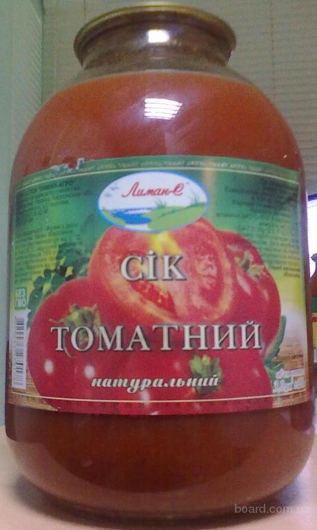 Продам томатный сок