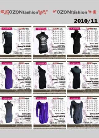 Женская одежда ростов купить