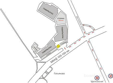 Рынок находится на 103 километре МКАД.  Строительный рынок Абрамцево.  На машине: 103 - 104-й километр.