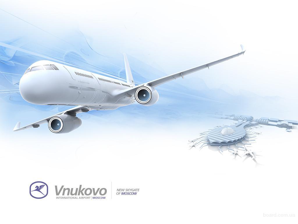 Служба доставки предлагает услуги перевозки.  Срок доставки кратчайший.  Авиаперевозки грузов.