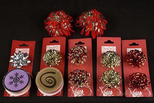 Подарочные пакеты, бумага упаковочная, бантики,открытки.
