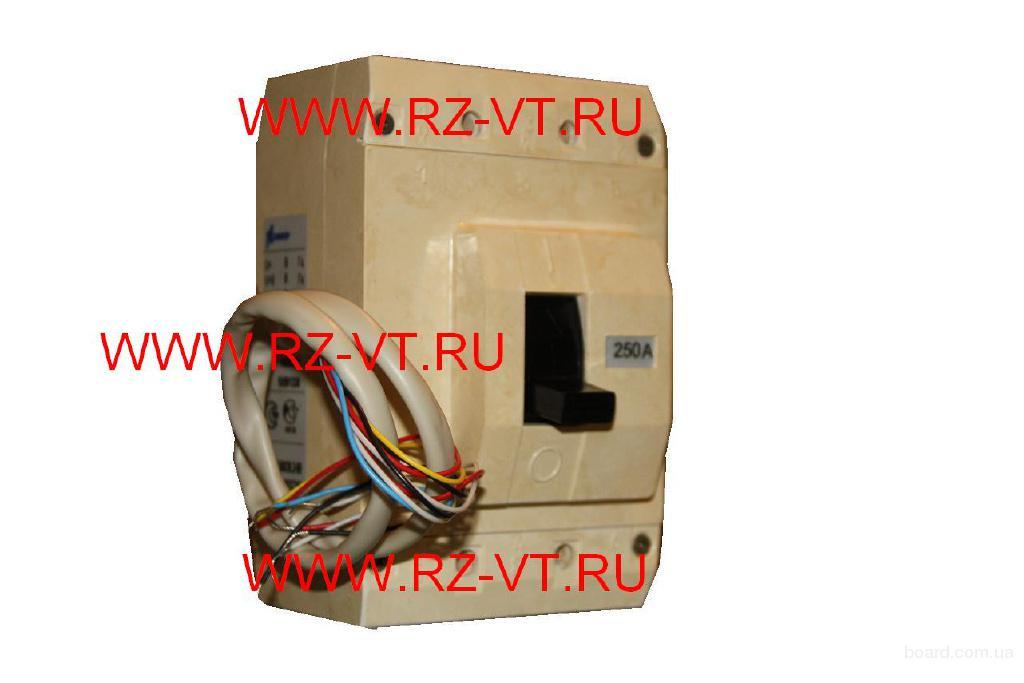"""ооо  """"Развитие """" продает: автоматические выключатели, предохранители, контакторы, рубильники.  ВА 55-43 1600А, А37-94..."""