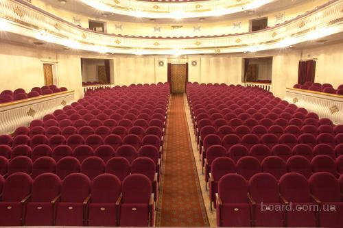 Кресла для кинотеатров, актовых залов, аудитори
