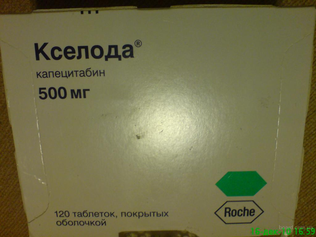 medicament risperdal 2mg