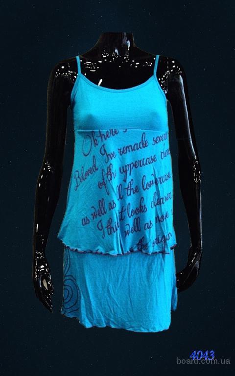 Женская молодежная одежда оптом