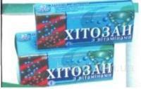 Хитозан с витаминами
