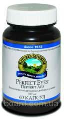 Продам витамины для глаз Перфект Айз Perfect Eyes