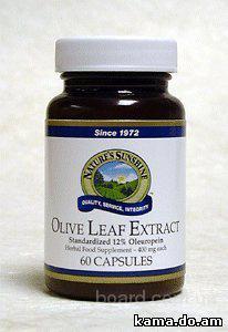 Продам Листья оливы(Olive leaf)NSP-противовирусное