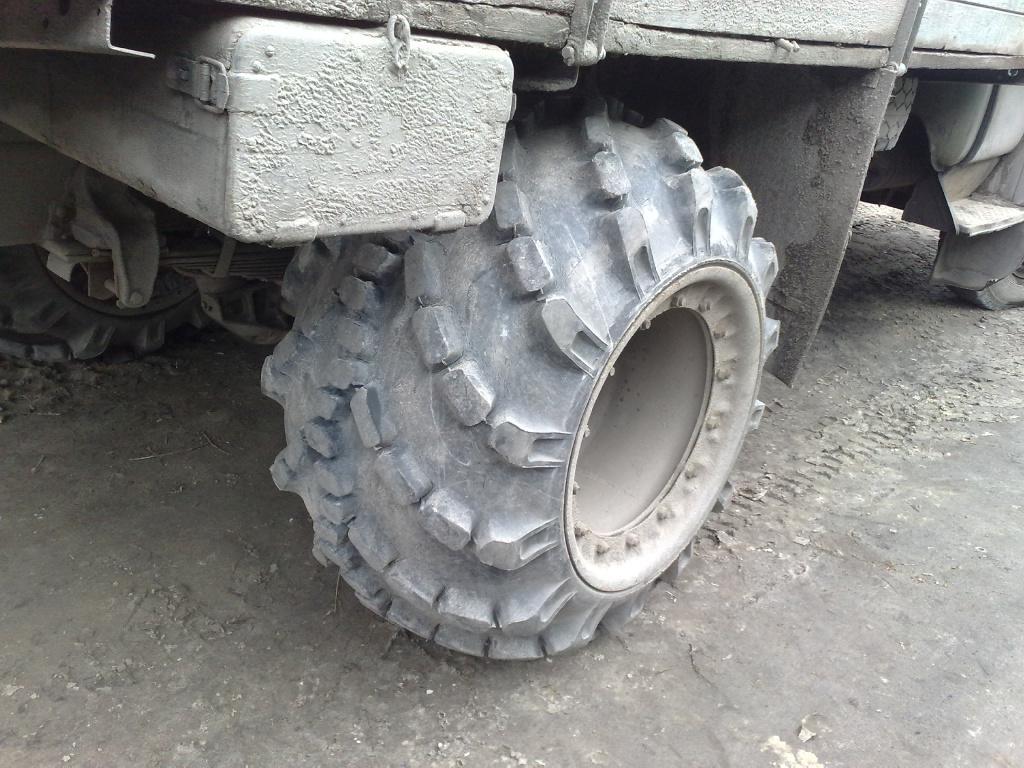 шины арочные Я-170а