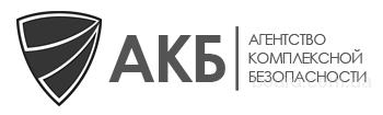 Комплексные системы контроля доступа в Киеве