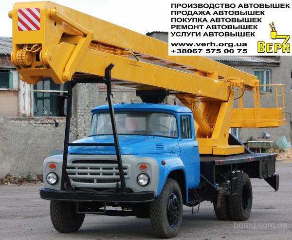Продам автовышку АГП-22 80.000