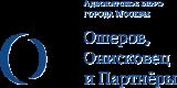 Адвокатские услуги в Москве и Московской области