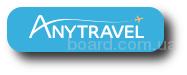 Авиабилеты онлайн от Any.Travel