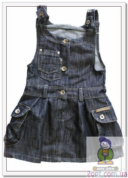 Фабричная одежда купить