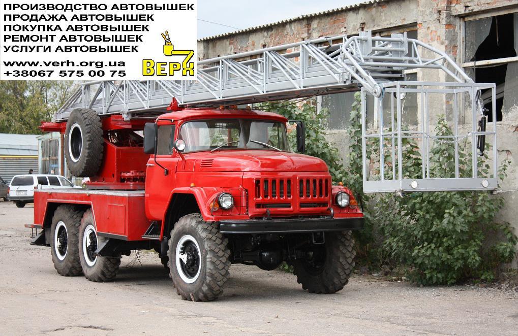 Продажа Траншеекопателя бу и нового | MachineryZone.ru