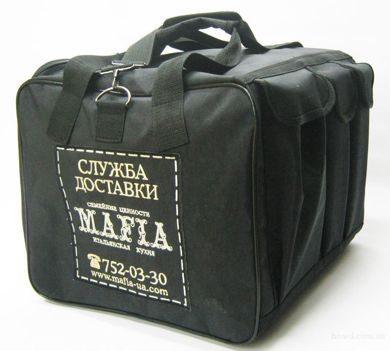 Термо сумки сумка холодильник для доставки пиццы суши обедов.