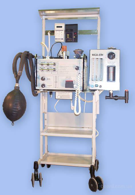 Аппарат искусственной вентиляции легких ИВЛ Фаза 5НР