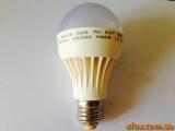 Светодиодные лампы оптом по складским ценам в Украине