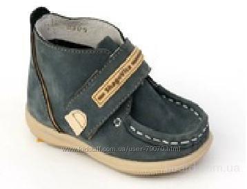 Обувь Шаговита Каталог И Цены