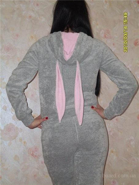 Форвард костюмы женские