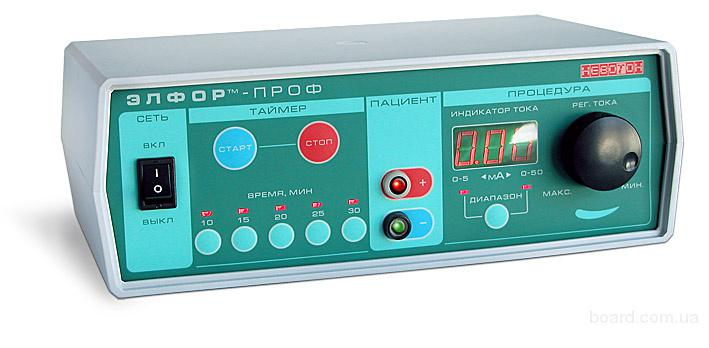 Элфор- Проф аппарат для гальванизации и лекарственного электрофореза
