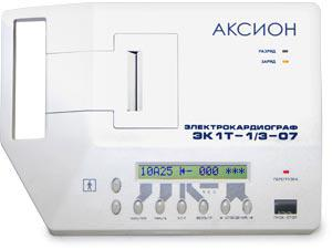 Электрокардиограф одно/трёхканальний ЭК1Т-1/3-07 «Аксион»