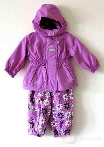 Рейма Детская Одежда Купить