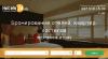 Сервис по бронированию отелей как способ экономии бизнес-времени