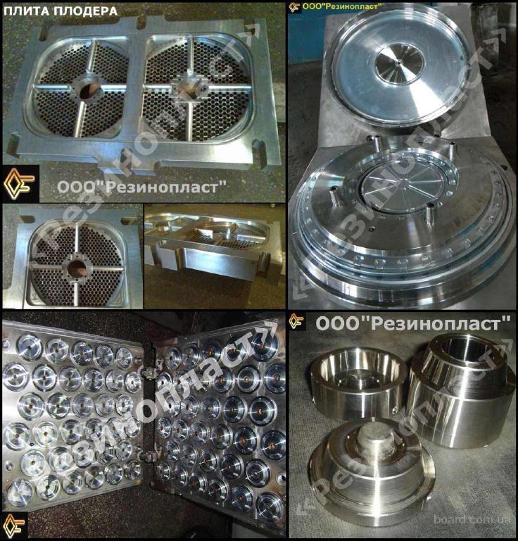 Производим запчасти и детали из металла для оборудования заводов, фабрик и тд.