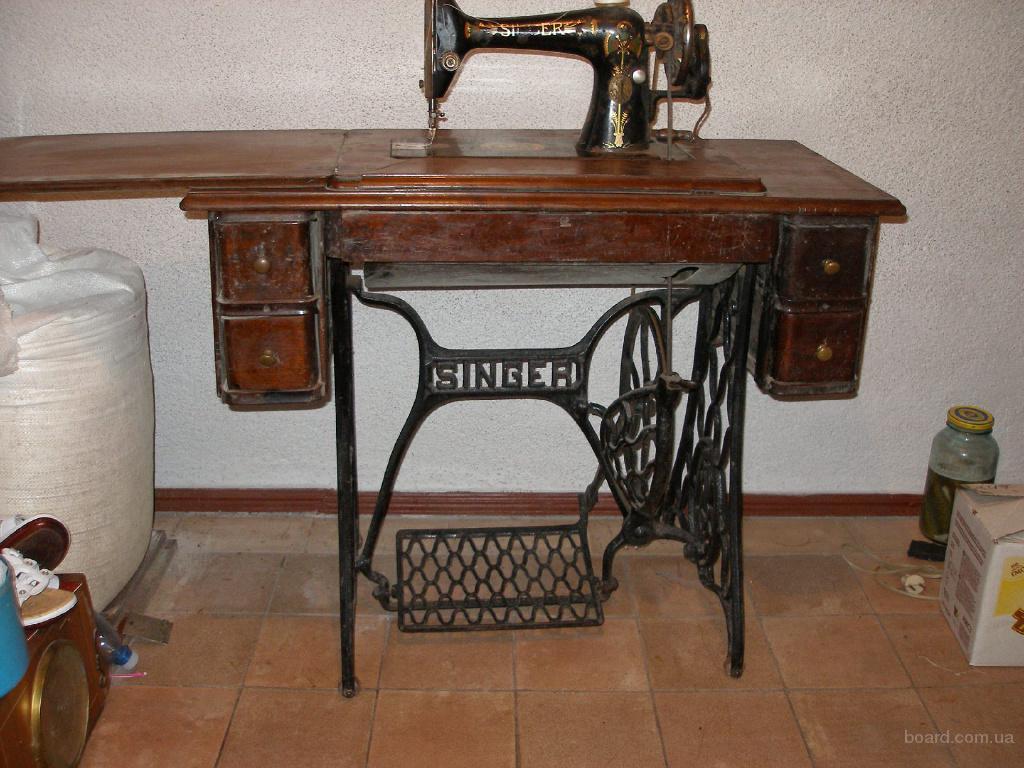 Как продать швейную машинку