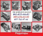 Редукторы РМ-500-25, РМ-500-40,РМ-500-50